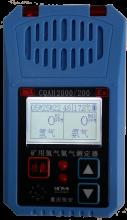 CQAH 2000∕200矿用氢气氨气测定器
