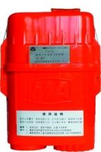 ZYX30隔绝式压缩氧气自救器