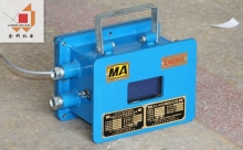 ZPD-7机防尘防火喷雾矿用皮带自动洒水降尘装置
