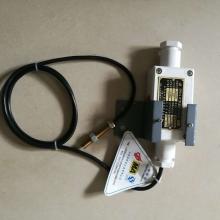 ZPD-7矿用皮带机防尘防火喷雾自动洒水降尘装置