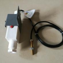 金科星ZPD-7矿用皮带机防尘防火喷雾自动洒水降尘装置