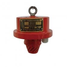 ZPD-7防尘防火喷雾自动洒水降尘装置