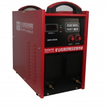 井下专用矿山专用电焊机手工焊AKH-500A660/1140V逆变直流电焊机