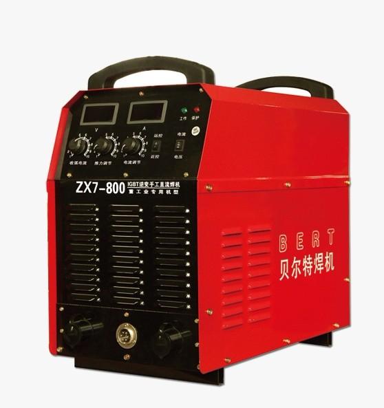 贝尔特电焊机ZX7-800A380V逆变式手工直流焊机重工型
