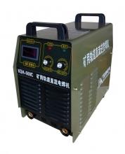 云南贝尔特轨道焊机KGH500DC250/550V直流逆变矿用轨道电焊机批发