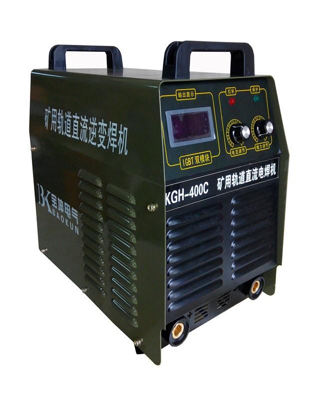 KGH-400C 1.jpg