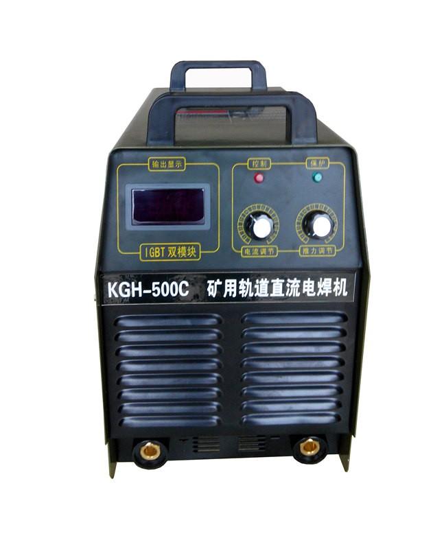 KGH-500C 3.jpg