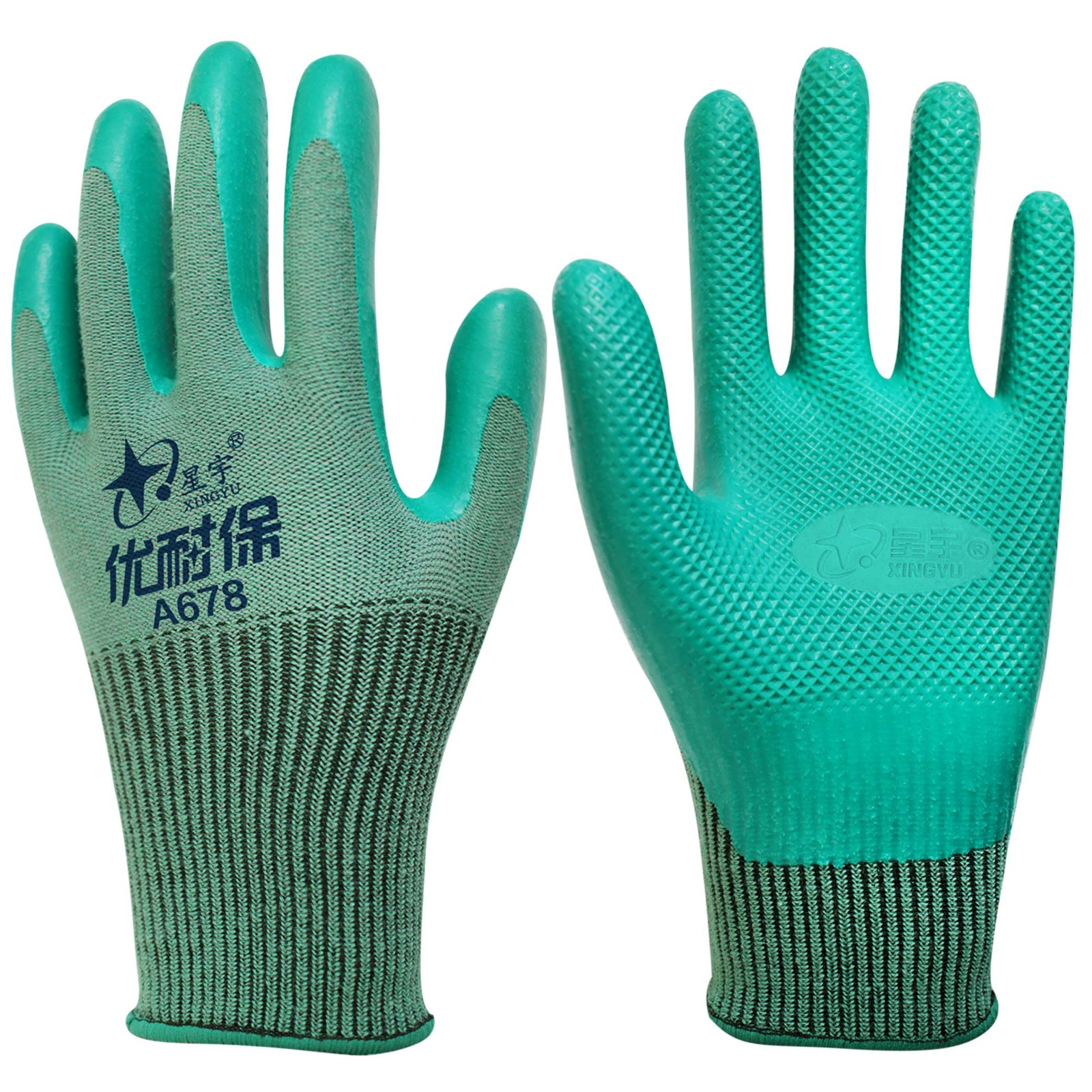 星宇优耐保A678天然乳胶耐磨防滑耐油防水劳保防护手套
