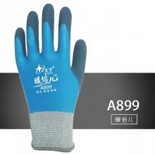 星宇耐磨A899暖倍儿冬季保暖加绒防护劳保手套