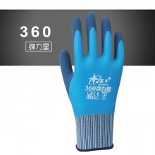 星宇耐磨360弹力星劳保防护手套
