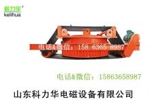 防爆带式电磁除铁器使用说明 RBCDD矿用隔爆型电磁除铁器 隔爆自卸除铁器