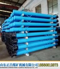 单体液压支柱 2.5米煤矿液压支柱