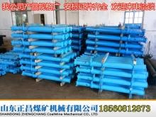 单体液压支柱 2.8米,3.15米,3.5米液压支柱