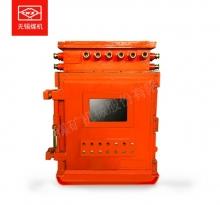 ZKMB泵站自动化控制装置价格_无锡煤机配件_乳化液泵配件_兖州淄博新疆地区