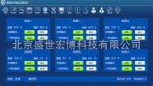 档案馆建设系统参数及应用方案