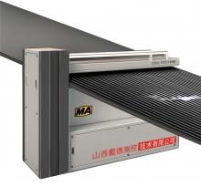 钢绳芯输送带防横断在线检测系统,皮带检测,输送带检测,皮带在线监测,输送带在线监测,输送带撕裂保护