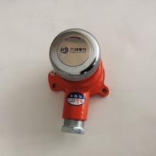 矿用隔爆型急停按钮BZA1-5/36J 掘进机急停按钮