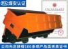 MCC2.5-6单侧曲轨侧卸式矿车,MCC2.5-6单侧曲轨侧卸式矿车厂家