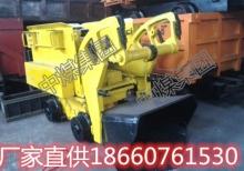 ZCY系列侧卸式装岩机,ZCY系列侧卸式装岩机厂家,装岩机价格优惠