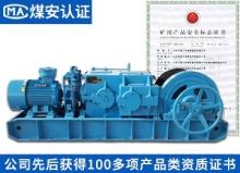 JSDB-10双速多用绞车