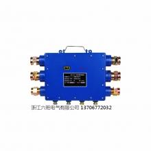 JHH -2至10通 矿用本安电路用接线盒