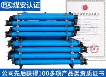 单体支柱压力检测仪,单体支柱压力检测仪厂家
