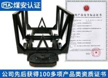 MLC5-6材料车,MLC5-6材料车厂家,MLC5-6材料车价格