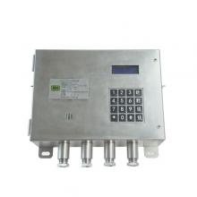 煤矿4G无线通讯系统-矿用4G无线通信系统