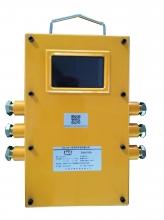 KJ1136-F矿用本安型传输分站