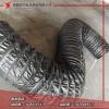 聚力煤矿螺旋风筒