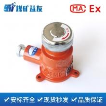 益煤精品 BZA2-5/36J(A)矿用隔爆型急停按钮 矿用急停按钮
