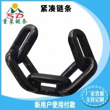 矿用刮板机输送链条 铁链条护栏金属加工定制  g80起重紧凑链条