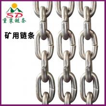 重装链条生厂家定制矿用链条 强度高圆环链条 不锈钢链条