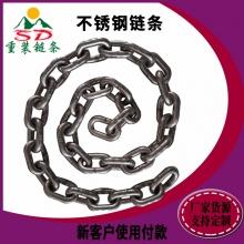 不锈钢吊链链条 g80起重链条 定制不锈钢矿用圆环链条