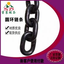 起重吊装链条生产定制 矿用刮板机输送链条 g80锰钢链条