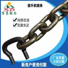 起重吊装索具圆环链条 提升机金属铁链 矿用输送链条