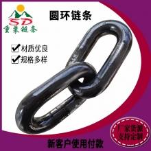 矿用链条圆环链 刮板机输送金属铁链 加工定制新款锰钢起重链条