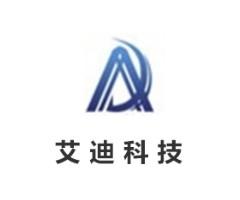 郑州艾迪科技有限公司