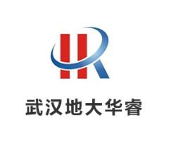 武汉地大华睿地学技术有限公司