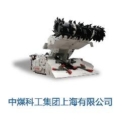 EML340型连续采煤机