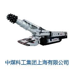 EBZ260W型悬臂式掘进机