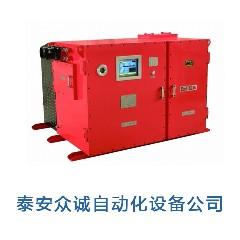 矿用隔爆兼本质安全型变频器