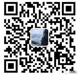 微信图片_20181011092126.jpg