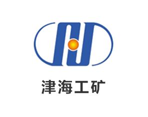雄县津海工矿机械配件有限公司