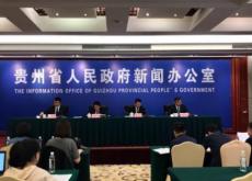贵州2018年煤炭行业实现利润超55亿元