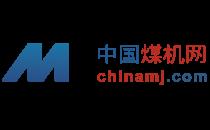 中国煤机网