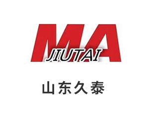 山东久泰煤安装备有限公司