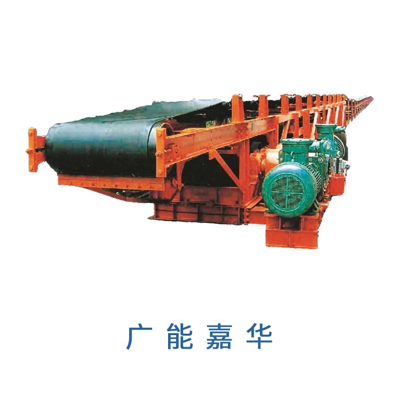 DSJ可伸缩带式输送机