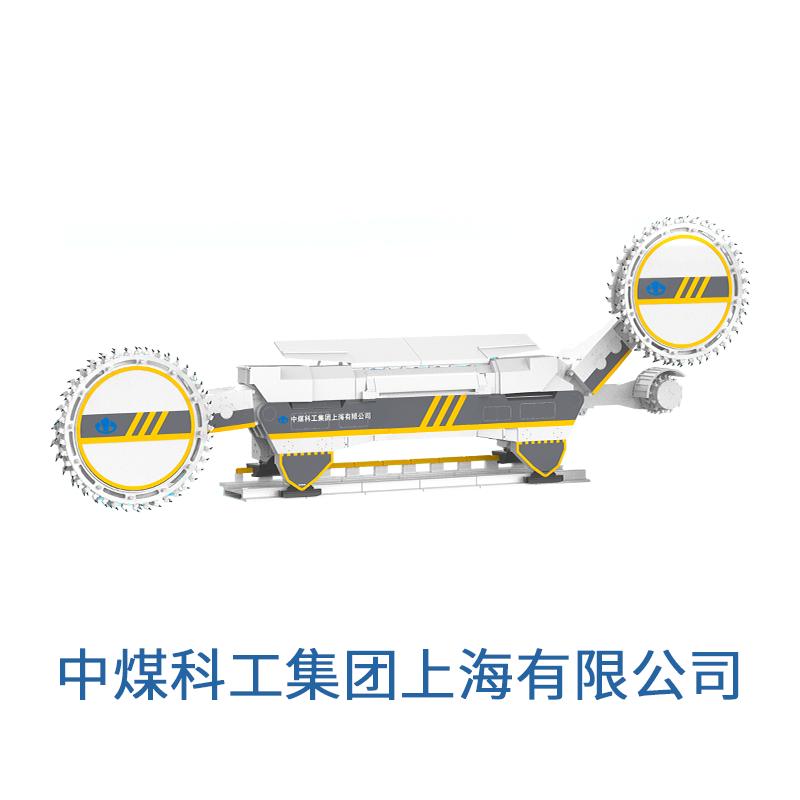 MG1100/3050-WD型系列采煤机
