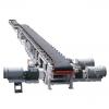 矿用顺槽可伸缩带式输送机
